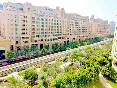 فلیٹ 1 غرفة نوم للبيع في نخلة جميرا، دبي - Exclusive Property    1 Bed    Jash Hamed