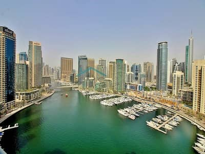 Reduced | Vacant | Full Marina View