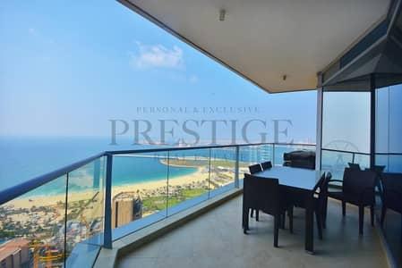 2 Bedroom | Dubai Marina | Full Sea View