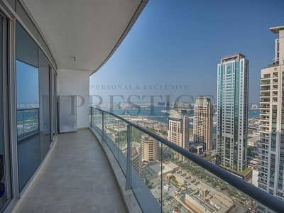 1 Bedroom Apartment for Sale in Dubai Marina, Dubai - High Floor | 1 Bedroom | Sea View | Study