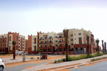 Terraced 2BR Apartment iin Al Ghadeer