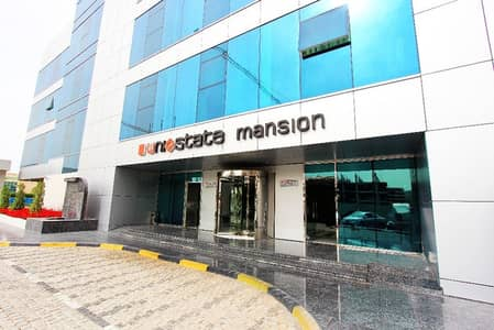 Studio for Rent in Dubai Investment Park (DIP), Dubai - Spacious Studio at Uniestate Mansion