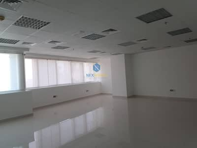 Office for Rent in HDS Tower