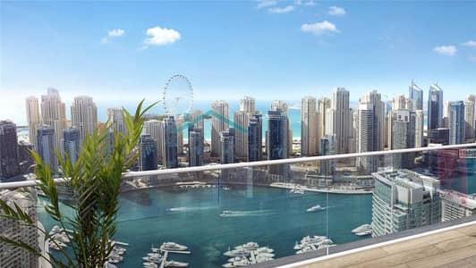 1 Bedroom Apartment for Sale in Dubai Marina, Dubai - RE SALE | FULL MARINA VIEWS | MID FLOOR