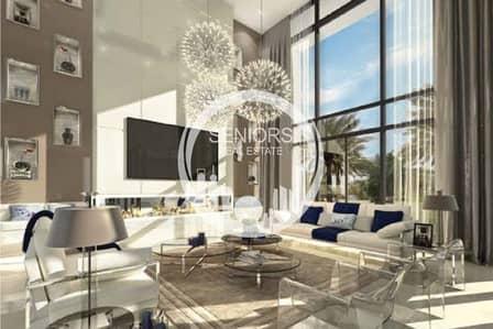Finest Off Plan Project. 6 Bedroom Villa