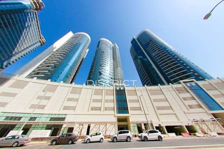 1 Bedroom Flat for Rent in Al Reem Island, Abu Dhabi - Vacant 1 Bedroom Apartment in Hydra Avenue