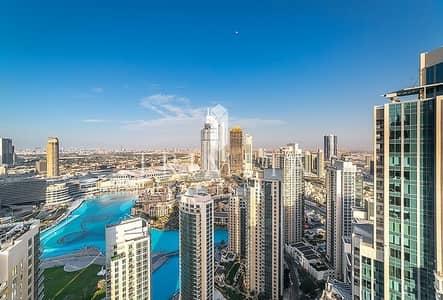 Full Burj Khalifa and Fountain Views Top Floor 2BR