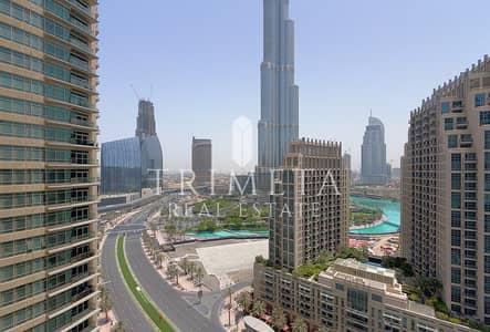Full Burj Khalifa