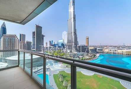 Partial Burj and Fountain View