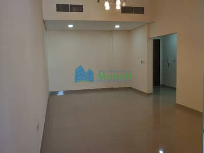 2 Bedroom+ Maid room Apt For Aed 105K Close To Mall Of Emirates In Al Barsha 1
