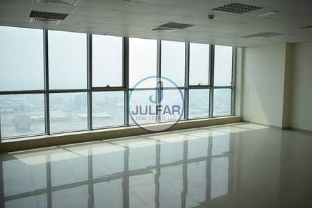 Office for Rent in Dafan Al Nakheel, Ras Al Khaimah - Sea View Office For Rent In Julphar Tower