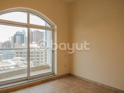 BRAND NEW APARTMENT AVAILABLE IN TECOM (SD)