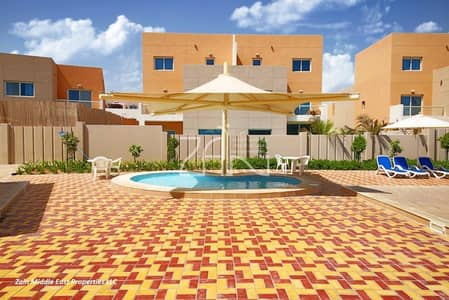 Hot Offer 4+M Villa Spacious with Garden