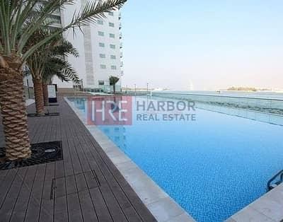 Sea View | Azur Residences |Palm Jumeirah