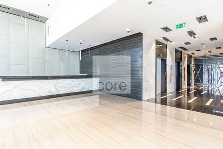 Shell and core office in Onyx Tower