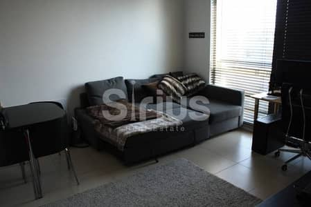 Large Studio Converted To 1 bed Investors Deal Rented