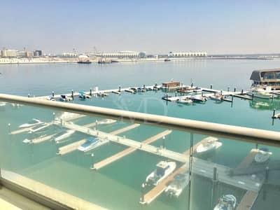 Modern and Bright Apartment in Al Bandar