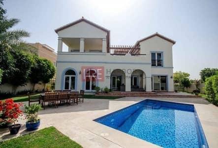 5 Bedroom Villa for Sale in The Villa, Dubai - Great Location! Valencia Villa + Pool within the Courtyard
