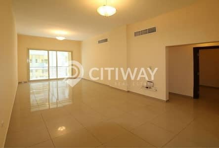 Spacious Apartment with Maid's Room and a Huge Balcony