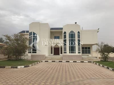 Huge and Spacious Plot in Al Ain with Two Beautiful Villas for Sale!