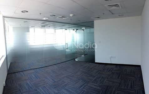 Fully Fitted | Glass Partition|HDS Business Centre