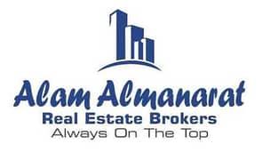 Alam Al Manarat Real Estate Brokers