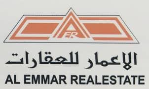 Al Emmar Real Estate