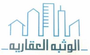 Al Wathba  Real Estate