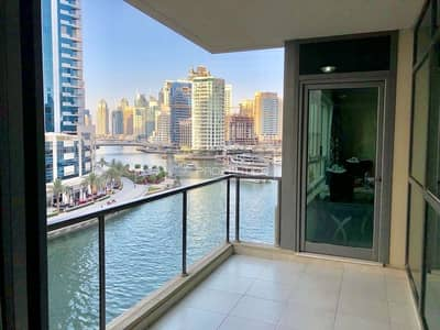Marina View! 2BR for Sale in Marina Quay