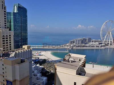 Dubai Eye & Full Sea View