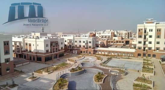 Now Available!! 1 Br Apartment W/balcony In Al Ghadeer