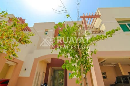 Terraced Studio Apartment for Investment