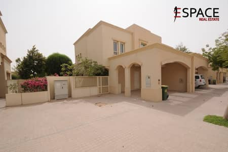 Near Pool and Park | Type 3E | Vacant