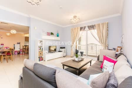1 Bedroom Flat for Sale in Jumeirah Village Circle (JVC), Dubai - Huge and spacious | 1 BR | New on Market