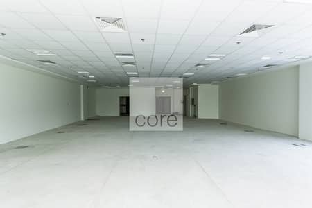 Fitted office close to metro   Indigo Sky