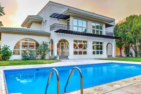 Private Pool | 5 Bedroom | Maids + Driver Room