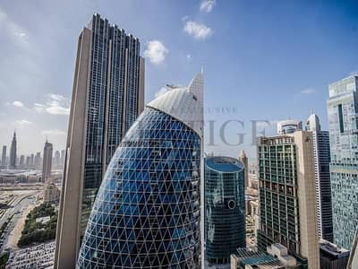 Exclusive | DIFC View | Balcony | Managed