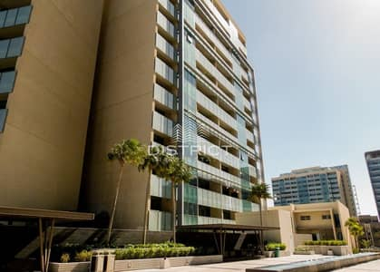 Your Dream 3BR Apartment with Balcony in Al Muneera
