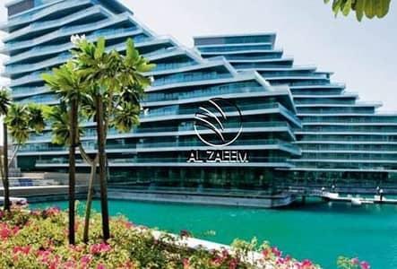 An Amazing 2 BR Apartment in Al Naseem C