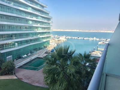 Enjoy stunning views - large apartment.