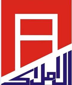 Al Amlak Real Estate
