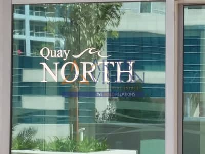 Vacant- 2 BR Marina Quays North for sale