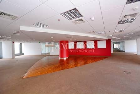Fully Fitted Full Floor Office in Media One