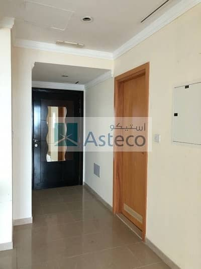 Marvelous 1 Bedroom Apartment |An unobstand Palm Jumeirah and Sea view