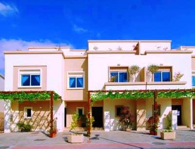 Low Price - Great Location 2BR Villa