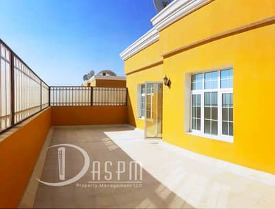 With Tawtheeq ! 4Beds   Private Entrance   Big TERRACE 150k
