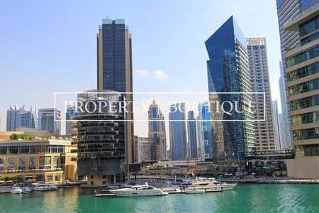 Full Marina View | 1 Bedroom | Rented