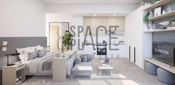 Elegant Design | High End | Belgravia Heights I