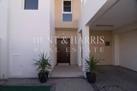 Lovely Two Bed - Near to the Pool - Mina Al Arab