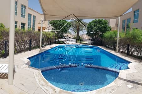 Pure Tranquility !- 5 MASTER Bed Villa Featuring Shared Pool!